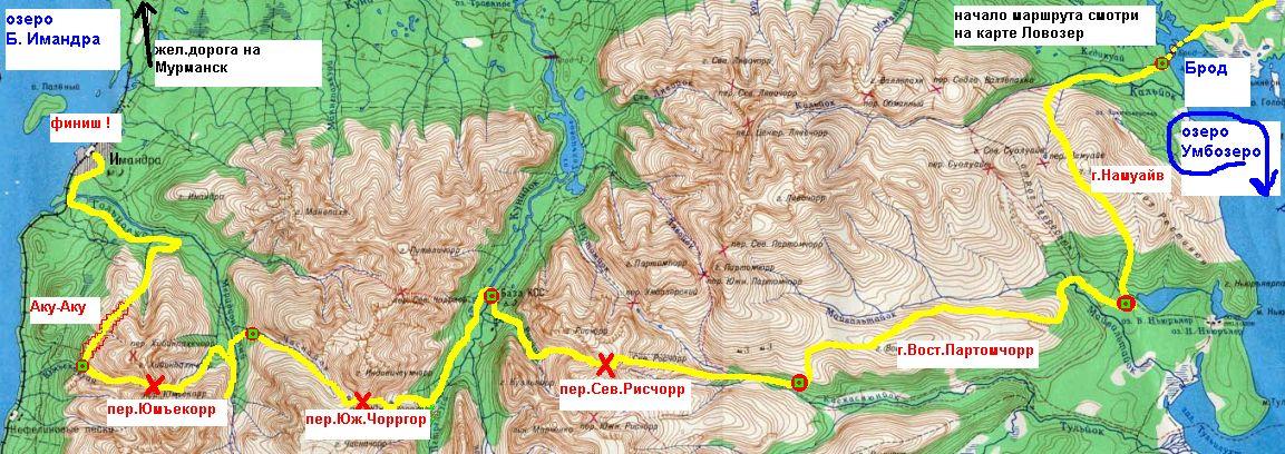 Где находиться озеро имандра на карте россии